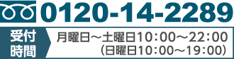 0120-14-2289