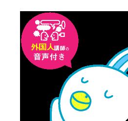 NOVA  LEARNINGダイジェスト「使える!生きる!英語表現!」