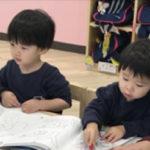 ☆ナーサリ―クラス ☆