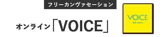 自宅学習応援キャンペーン|NOVAお茶の間留学【公式】オンライン英会話|パソコン、タブレットに対応