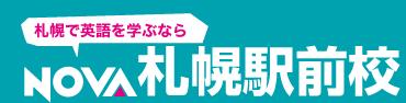北海道 札幌駅前校