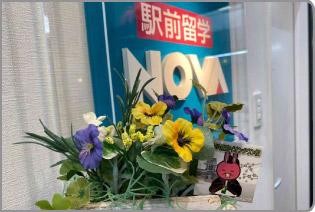 https://www.nova.co.jp/schools/school_images/n_photo_v17a/3515pho.jpg